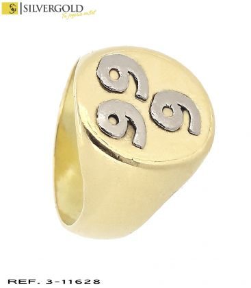 1-3-11628-2-Anillo T19 estilo sello con tres seises en relieve en oro blanco