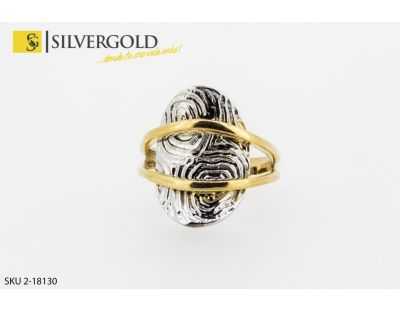Anillo doble con oro blanco central. Oro 18 kt.